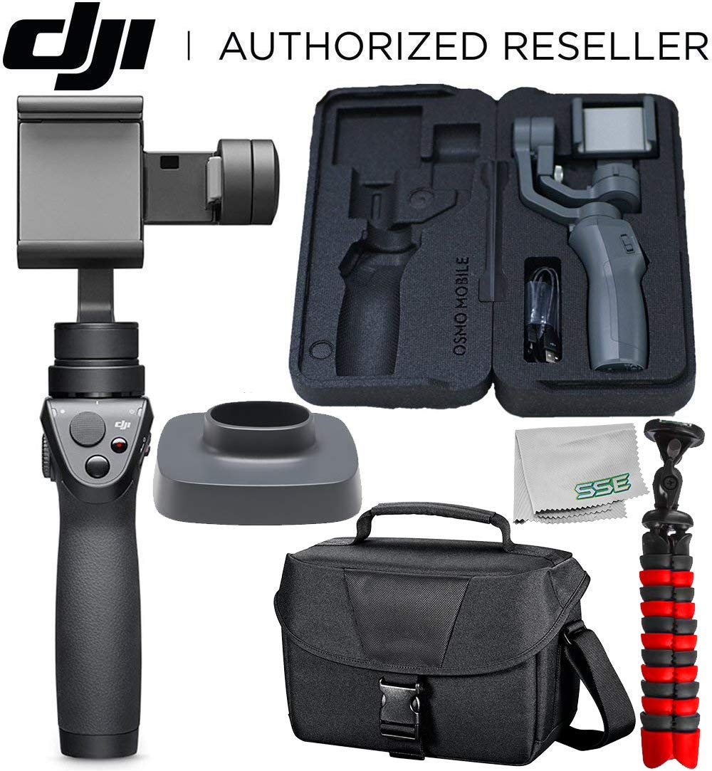DJI Osmo Mobile 2 Handheld Smartphone Gimbal Stabilizer Must-Have Bundle